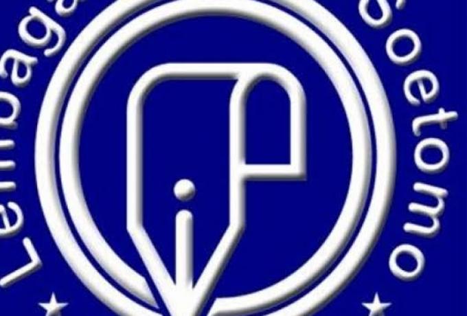 LPDS Luncurkan Empat Buku Pada HUT Ke-33
